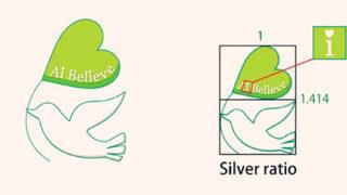 現役デザイナーが教えるロゴを作成する際に意識すること!