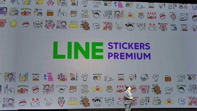 月額サービスLINEスタンププレミアムを発表!LINE creators studioの配当0円に!