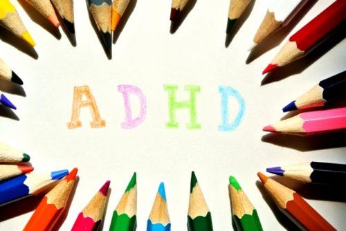 そもそもADHDとは?