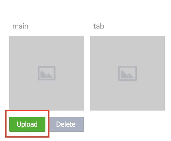 それぞれ別のファイルでアップロードする場合