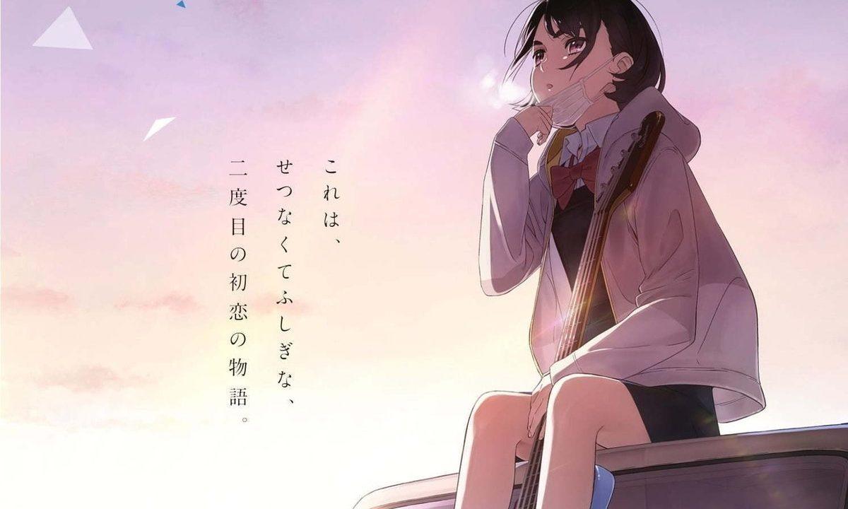 【ネタバレあり】映画「空の青さを知る人よ」感想・注目ポイント!