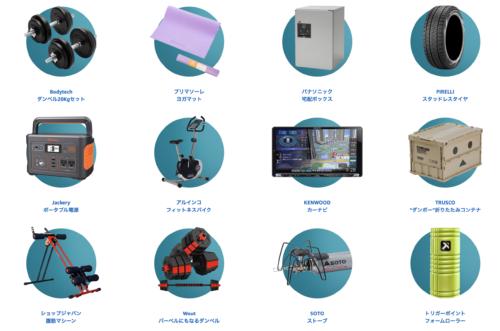 Amazon サイバーマンデー スポーツ・おもちゃ・DIY