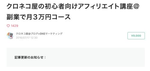 ひつじさんオススメ本(note)