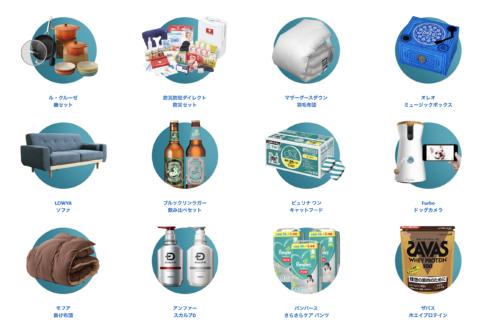 Amazon サイバーマンデー ホーム・日用品・食品