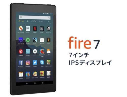 Fire 7 タブレット (7インチディスプレイ) 16GB