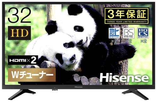 ハイセンス32型テレビ